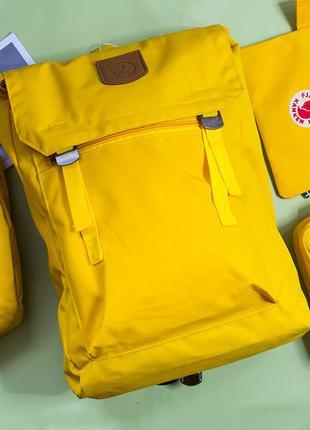 Рюкзак fjallraven foldsack no 1 yellow, желтый, спортивный, для ноутбука, городской, туристический, портфель, спортивний, туристичний, канкен, kanken