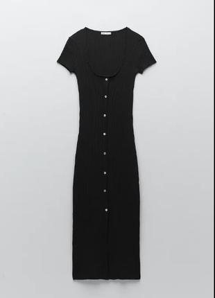 Новое!базовое платье –футляр  в рубчик с пуговицами из свежей коллекции zara