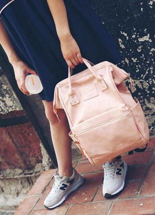 Большой вместительный женский рюкзак сумка пу кожа aliri-00291 розовый