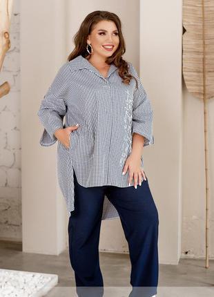 Костюм - длинная рубашка и брюки размеры 50-52,54-56,58-60,62-64 (1065)