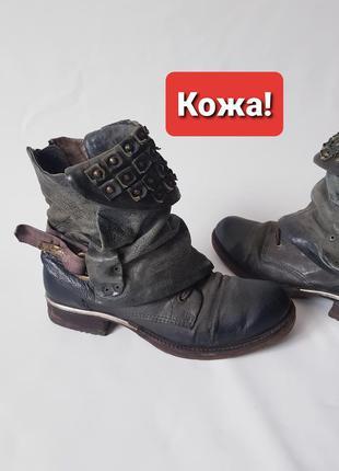 Неординарные кожаные ботинки airstep натуральная кожа 39