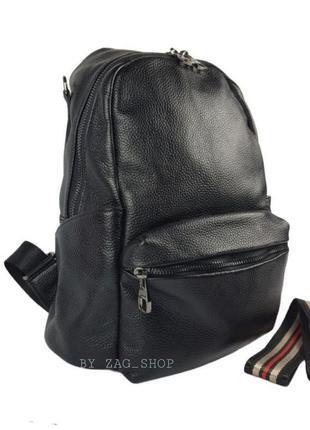 Кожаный женский городской рюкзак сумка на плечо чёрный рюкзак натуральная кожа