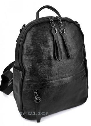 Вместительный рюкзак сумка на плечо из натуральной кожи женский чёрный рюкзак