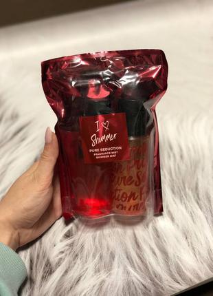 Подарочный набор victoria`s secret i love shimmer pure seduction