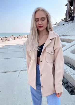 Рубашка куртка кашемир 🔥сезонная скидка🔥 4 цвета