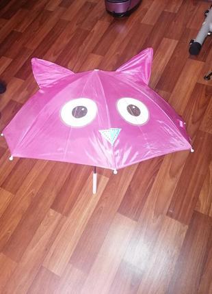 Зонт с ушками