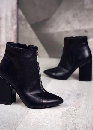 Кожаные зимние ботинки сапоги ❤️