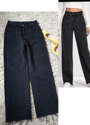 Стильные широкие джинсы трубы с высокой посадкой, shein,  p. s