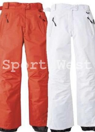 Горнолыжные штаны crivit