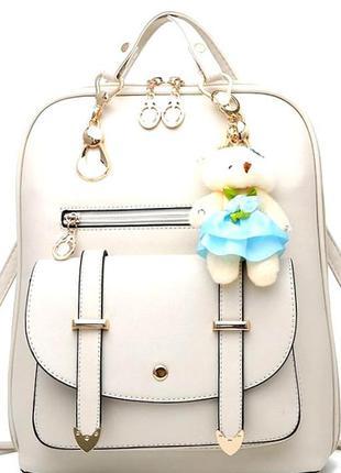 Стильный молодежный городской рюкзак сумка 2 в 1 с брелком мишкой aliri-00302 молочный