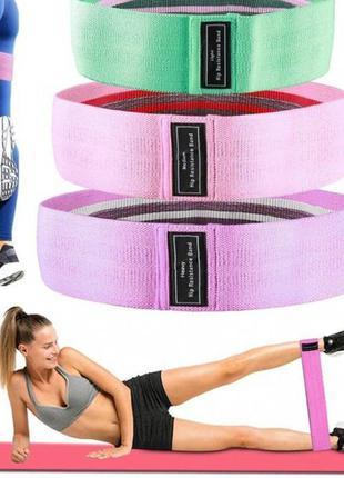Набор тканевых резинок для фитнеса (3 шт.)