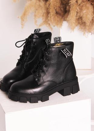 Распродажа! демисезонные ботинки на шнурках на платформе размеры 37,38