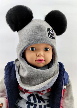 Шапка шлем ангоровая детская 40-42; 42-44; 44-46; 48-50; 50-52; 52-54 размер с флисом
