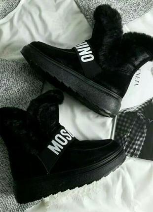 Зимние ботинки с мехом кролика, маломерят на размер
