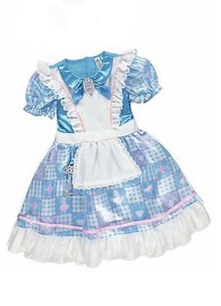 Алиса 11-12 лет костюм карнавальный