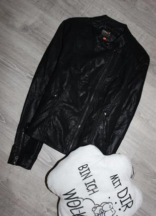 Куртка кожанка косуха only