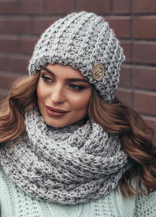 Зимний комплект, удлиненная шапка крупной вязки и шарф-снуд