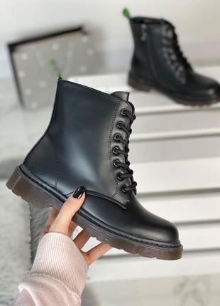 Ботинки на каучуковой подошве