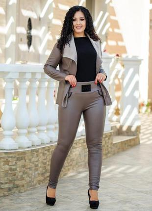 Костюм двойка курточка + брючные лосины женский