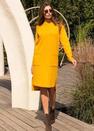 Тёплое ангоровое платье цвет горчица тренд качество 🔥