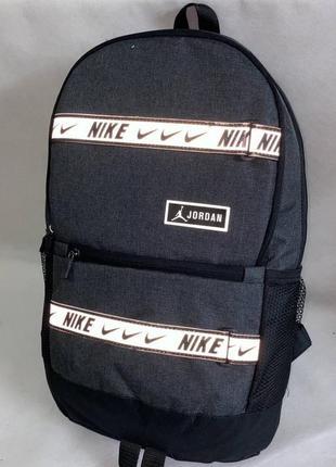 Спортивный рюкзак nike  серый мужской / женский школьный с отражателем