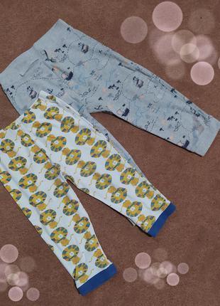 Пижамный штаны