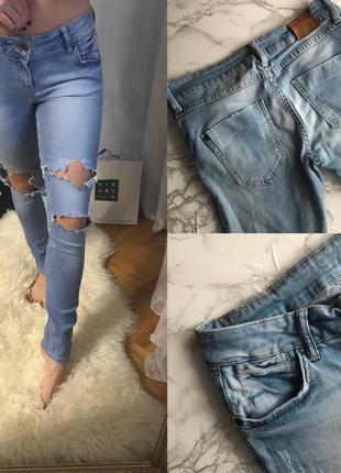 Светлые рваные джинсы zara размер: 36 (s)