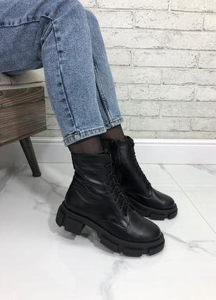 36-41 рр деми/зима ботинки на платформе шнурки натуральная кожа