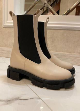Челси ботинки высокие бежевые натуральная кожа