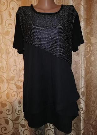 ✨✨✨красивая женская футболка, блузка made in china✨✨✨