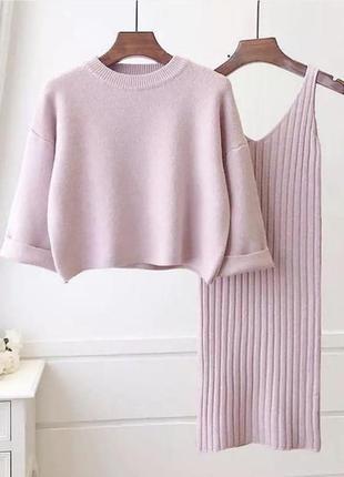 Костюм двойка (платье+свитер)