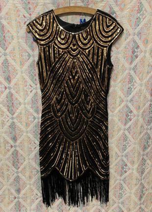 Платье в паетках коктейльное бахрома 30 е годы