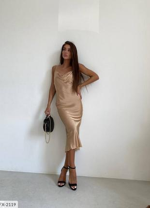 Женское шёлковое платье миди