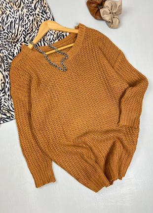 Вязаный горчичный свитер оверсайз
