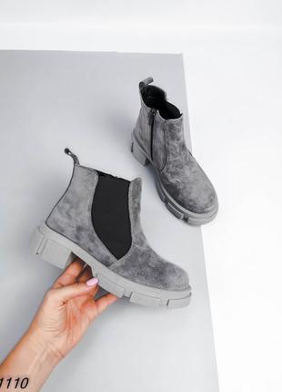 Челси ботинки на резинке замша 1100