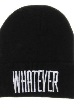 13-257 стильна модна шапка whatever