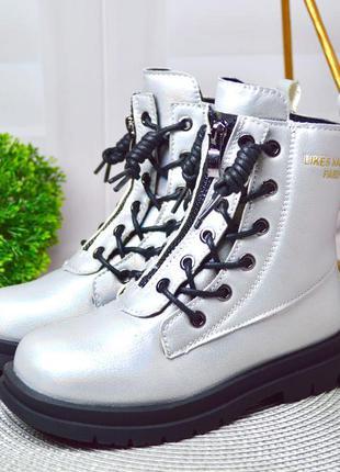 Демисезонные ботиночки для девочек!