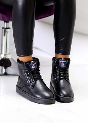 Женские чёрные угги на шнурках