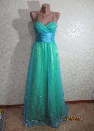 Шикарноее вечернее нарядное платье в пол/сукня вечірня/блестящая новогоднее