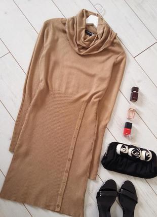 Мега модное платье миди