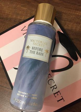 Спрей before the rain victoria's secret