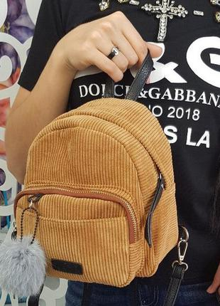 Рюкзак бордовый коричневый новый вельвет с помпоном