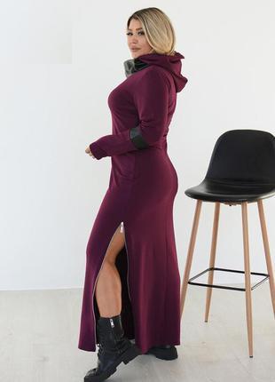 Интригующее демисезонное длинное платье с молнией р. 46-48,50-52,54-56,58-60,62-64 (70776)