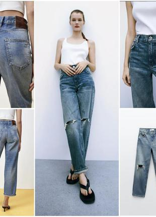 Zara трендовые джинсы премиальной линейки zw signature