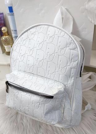 Модный белый рюкзак в стиле диор dior