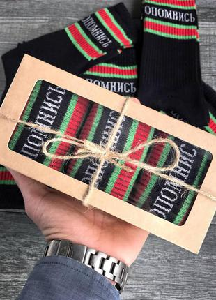 Комплект подарункових носків gift № 18