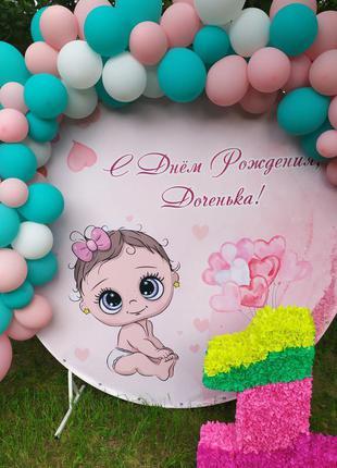 Баннер на день рождения доченьки