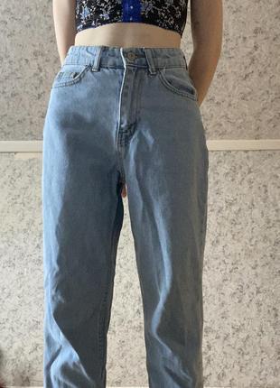 Мом джинсы высокая посадка мом джинси mom момы моми