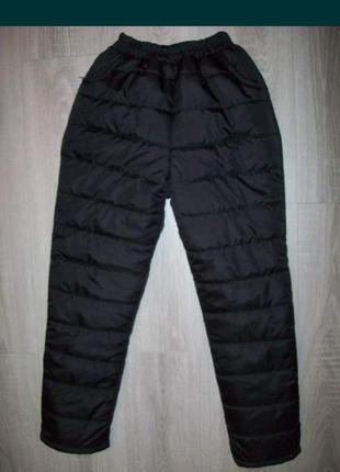 Зимние штаны на синтепоне, тёплые