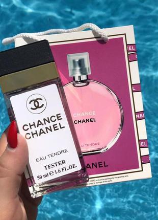 💞eau tender 💞нежный женственный аромат, парфюм в подарочном дизайне 50 мл